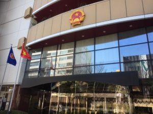 館 ベトナム 大使
